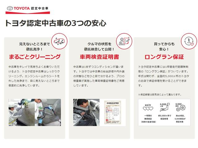トヨタディーラーならではの安心をお届け致します!トヨタ車をお探しの方は是非、トヨタカローラ京都へお問合せ下さい!