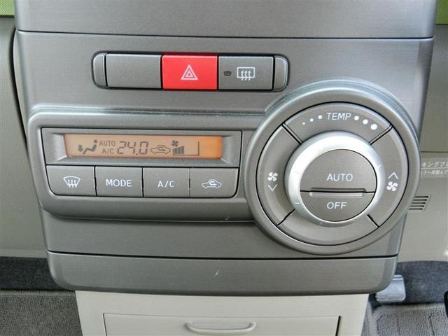 X スマートキー イモビライザー ワンオーナー CD ABS(10枚目)
