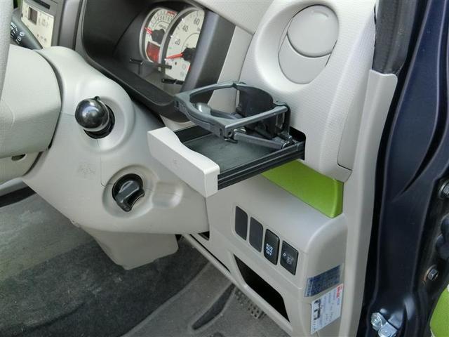 X スマートキー イモビライザー ワンオーナー CD ABS(12枚目)