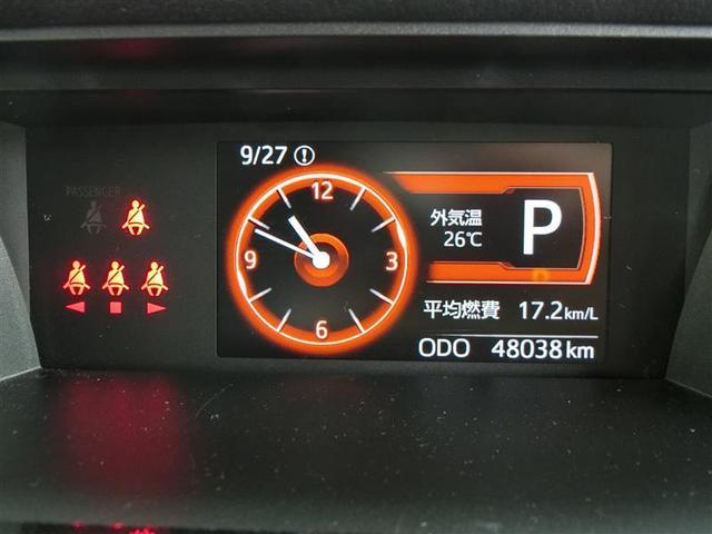 G S 衝突被害軽減ブレーキ バックモニター ワンオーナー(8枚目)