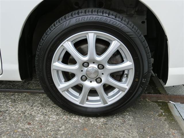 G S 衝突被害軽減ブレーキ バックモニター ワンオーナー(19枚目)