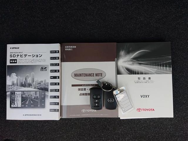 「トヨタ」「ヴォクシー」「ミニバン・ワンボックス」「京都府」の中古車20