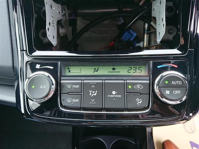 「トヨタ」「カローラフィールダー」「ステーションワゴン」「京都府」の中古車11