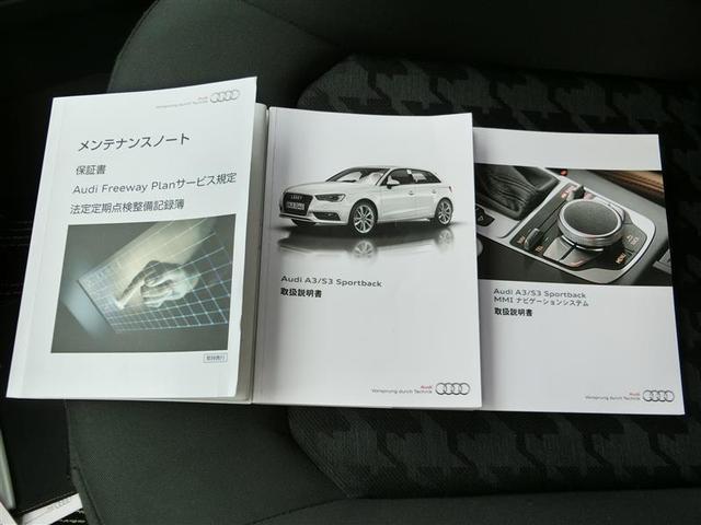 「アウディ」「アウディ A3」「コンパクトカー」「京都府」の中古車20