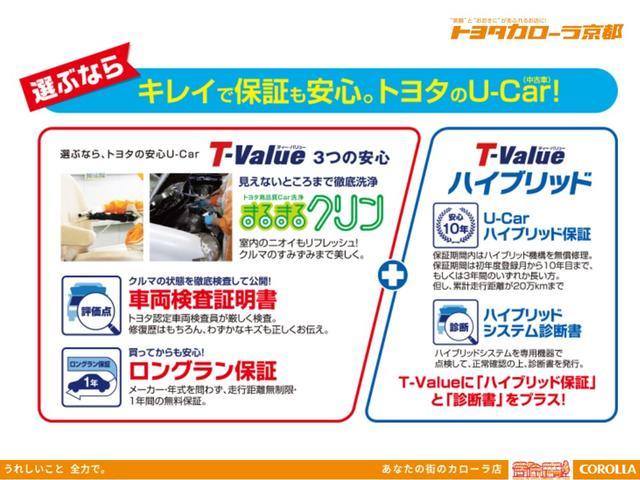 「アウディ」「アウディ A3」「コンパクトカー」「京都府」の中古車25