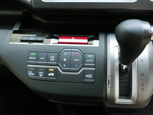 「ホンダ」「ステップワゴンスパーダ」「ミニバン・ワンボックス」「京都府」の中古車10