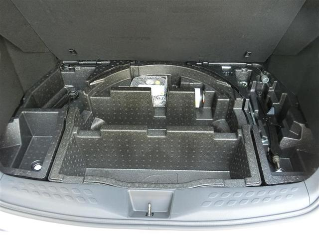 「トヨタ」「C-HR」「SUV・クロカン」「京都府」の中古車18