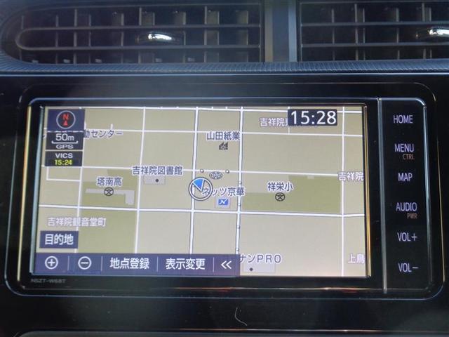 G GRスポーツ トヨタ認定中古車 フルセグ メモリーナビ DVD再生 バックカメラ 衝突被害軽減システム ETC LEDヘッドランプ フルエアロ(5枚目)