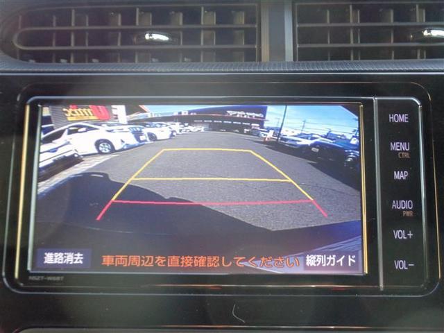 G GRスポーツ トヨタ認定中古車 フルセグ メモリーナビ DVD再生 バックカメラ 衝突被害軽減システム ETC LEDヘッドランプ フルエアロ(6枚目)