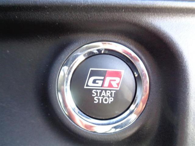 G GRスポーツ トヨタ認定中古車 フルセグ メモリーナビ DVD再生 バックカメラ 衝突被害軽減システム ETC LEDヘッドランプ フルエアロ(14枚目)