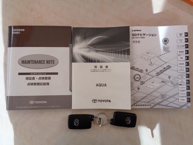 G GRスポーツ トヨタ認定中古車 フルセグ メモリーナビ DVD再生 バックカメラ 衝突被害軽減システム ETC LEDヘッドランプ フルエアロ(25枚目)