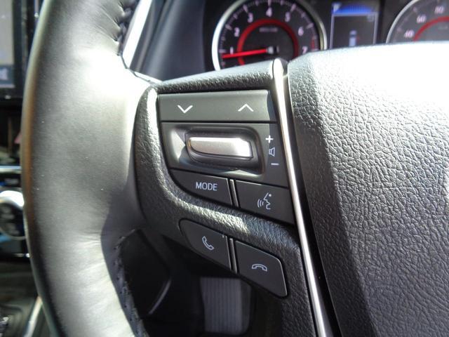 2.5Z Gエディション トヨタ認定中古車 被害軽減ブレーキ Bカメ エアロ 地デジTV LEDライト アルミホイール ETC ナビTV 横滑り防止装置 メモリーナビ スマートキー パワーシート キーレス 3列シート ABS(25枚目)