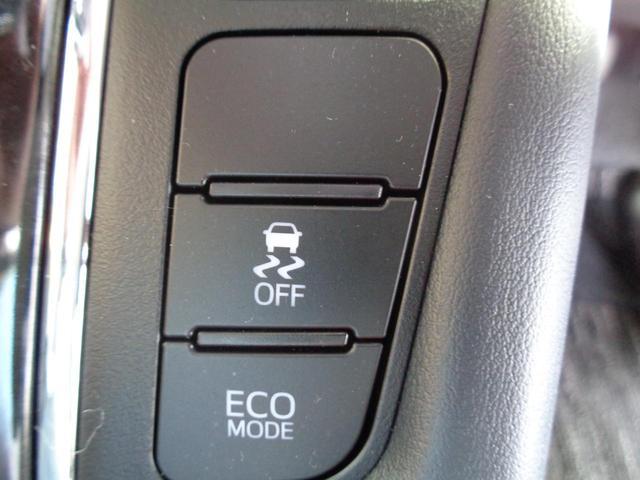 2.5Z Gエディション トヨタ認定中古車 被害軽減ブレーキ Bカメ エアロ 地デジTV LEDライト アルミホイール ETC ナビTV 横滑り防止装置 メモリーナビ スマートキー パワーシート キーレス 3列シート ABS(31枚目)