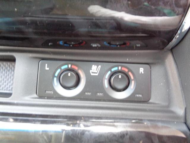 2.5Z Gエディション トヨタ認定中古車 被害軽減ブレーキ Bカメ エアロ 地デジTV LEDライト アルミホイール ETC ナビTV 横滑り防止装置 メモリーナビ スマートキー パワーシート キーレス 3列シート ABS(32枚目)