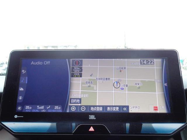 Z トヨタ認定中古車 フルセグ メモリーナビ 地デジ 全周囲モニター LEDヘッドライト ETC 運転席パワーシート 衝突被害軽減装置(7枚目)