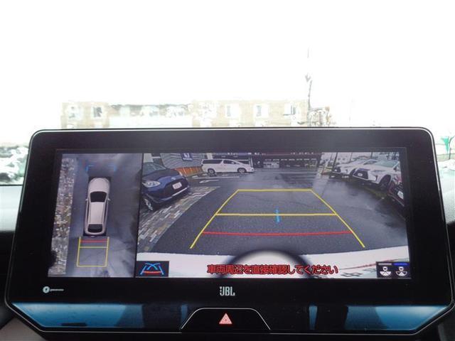 Z トヨタ認定中古車 フルセグ メモリーナビ 地デジ 全周囲モニター LEDヘッドライト ETC 運転席パワーシート 衝突被害軽減装置(8枚目)