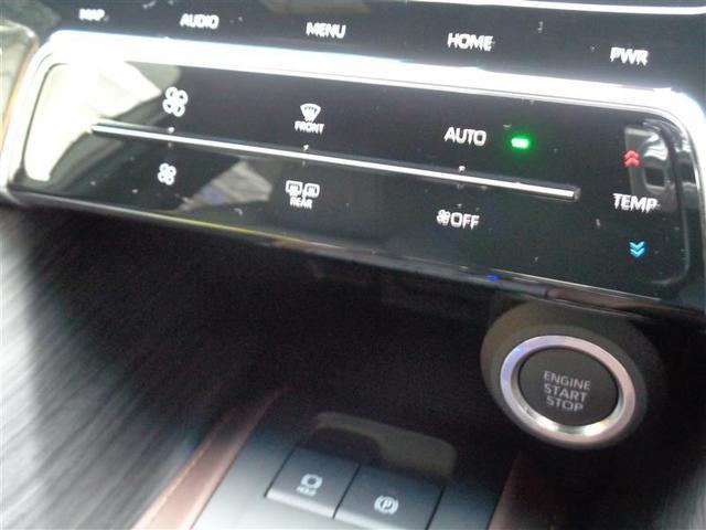 Z トヨタ認定中古車 フルセグ メモリーナビ 地デジ 全周囲モニター LEDヘッドライト ETC 運転席パワーシート 衝突被害軽減装置(11枚目)