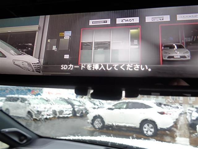 Z トヨタ認定中古車 フルセグ メモリーナビ 地デジ 全周囲モニター LEDヘッドライト ETC 運転席パワーシート 衝突被害軽減装置(21枚目)