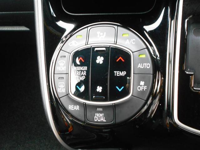 ZS 煌 トヨタ認定中古車 電動スライドドア両側 スマキー LEDライト CD TVナビ DVD 3列シート メモリーナビ 横滑り防止装置 アルミ エアロ キーレス 盗難防止システム ABS エアコン(9枚目)