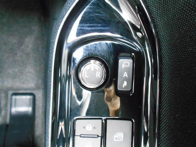 ZS 煌 トヨタ認定中古車 電動スライドドア両側 スマキー LEDライト CD TVナビ DVD 3列シート メモリーナビ 横滑り防止装置 アルミ エアロ キーレス 盗難防止システム ABS エアコン(23枚目)