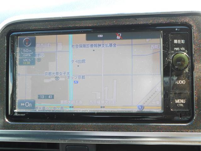 G トヨタ認定中古車 地デジTV 3列 リアカメラ スマキー メモリ-ナビ キーフリー アルミ TVナビ ETC DVD イモビライザー CD ABS 両側電動D 横滑り防止 緊急ブレーキ AAC(6枚目)