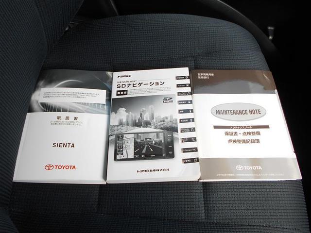 G トヨタ認定中古車 地デジTV 3列 リアカメラ スマキー メモリ-ナビ キーフリー アルミ TVナビ ETC DVD イモビライザー CD ABS 両側電動D 横滑り防止 緊急ブレーキ AAC(22枚目)