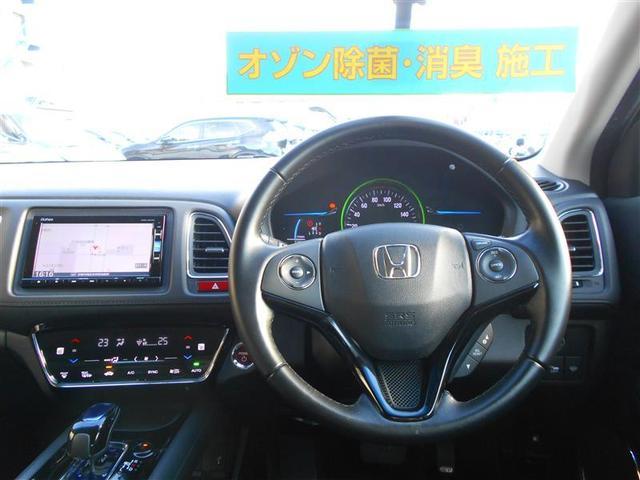 ハイブリッドZ ロングラン保証付き車両 エマージェンシーストップシグナル LEDランプ TVナビ 地デジTV ETC車載器 クルコン メモリナビ DVD再生 スマートキー CD ABS キーレス 横滑り防止装置(5枚目)