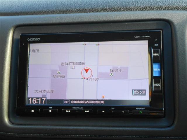ハイブリッドZ ロングラン保証付き車両 エマージェンシーストップシグナル LEDランプ TVナビ 地デジTV ETC車載器 クルコン メモリナビ DVD再生 スマートキー CD ABS キーレス 横滑り防止装置(6枚目)
