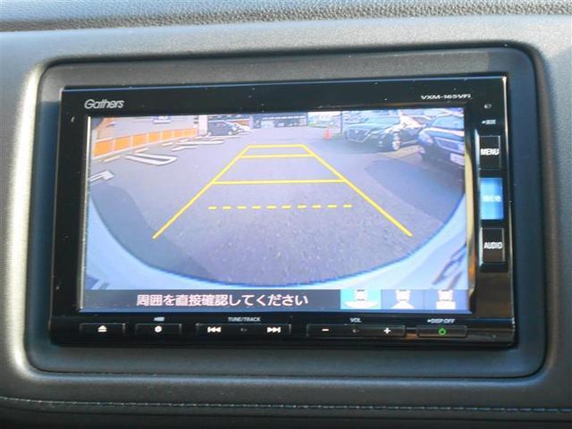 ハイブリッドZ ロングラン保証付き車両 エマージェンシーストップシグナル LEDランプ TVナビ 地デジTV ETC車載器 クルコン メモリナビ DVD再生 スマートキー CD ABS キーレス 横滑り防止装置(7枚目)
