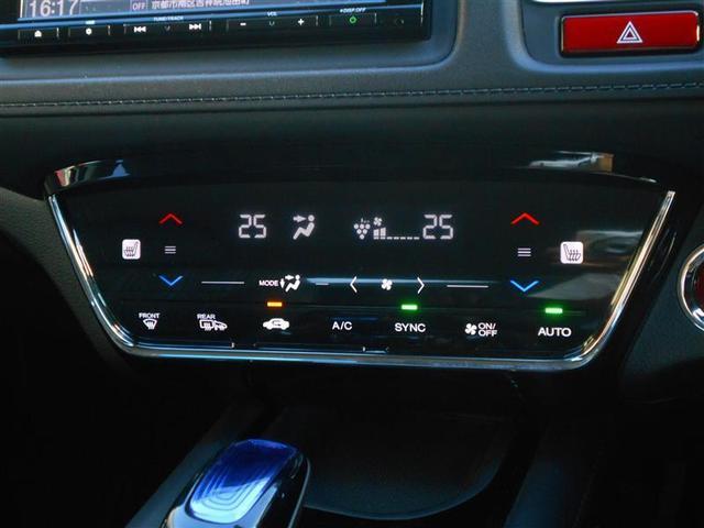 ハイブリッドZ ロングラン保証付き車両 エマージェンシーストップシグナル LEDランプ TVナビ 地デジTV ETC車載器 クルコン メモリナビ DVD再生 スマートキー CD ABS キーレス 横滑り防止装置(8枚目)