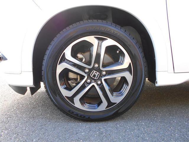 ハイブリッドZ ロングラン保証付き車両 エマージェンシーストップシグナル LEDランプ TVナビ 地デジTV ETC車載器 クルコン メモリナビ DVD再生 スマートキー CD ABS キーレス 横滑り防止装置(12枚目)