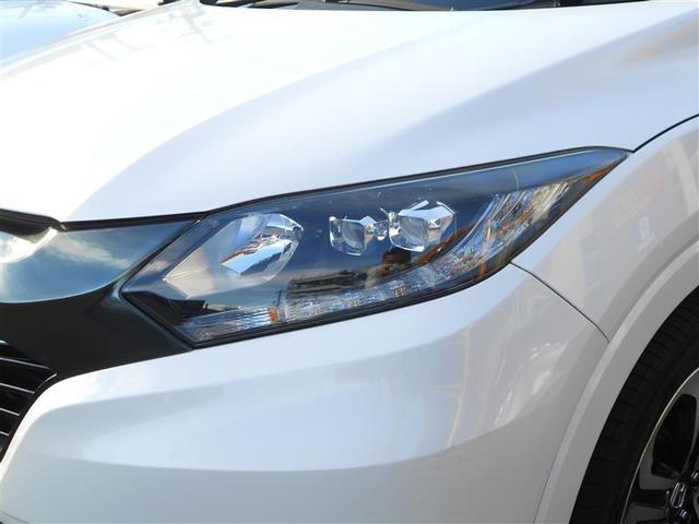 ハイブリッドZ ロングラン保証付き車両 エマージェンシーストップシグナル LEDランプ TVナビ 地デジTV ETC車載器 クルコン メモリナビ DVD再生 スマートキー CD ABS キーレス 横滑り防止装置(13枚目)