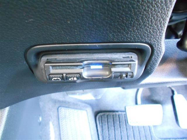 ハイブリッドZ ロングラン保証付き車両 エマージェンシーストップシグナル LEDランプ TVナビ 地デジTV ETC車載器 クルコン メモリナビ DVD再生 スマートキー CD ABS キーレス 横滑り防止装置(17枚目)