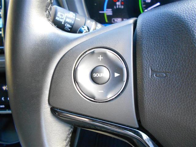 ハイブリッドZ ロングラン保証付き車両 エマージェンシーストップシグナル LEDランプ TVナビ 地デジTV ETC車載器 クルコン メモリナビ DVD再生 スマートキー CD ABS キーレス 横滑り防止装置(18枚目)