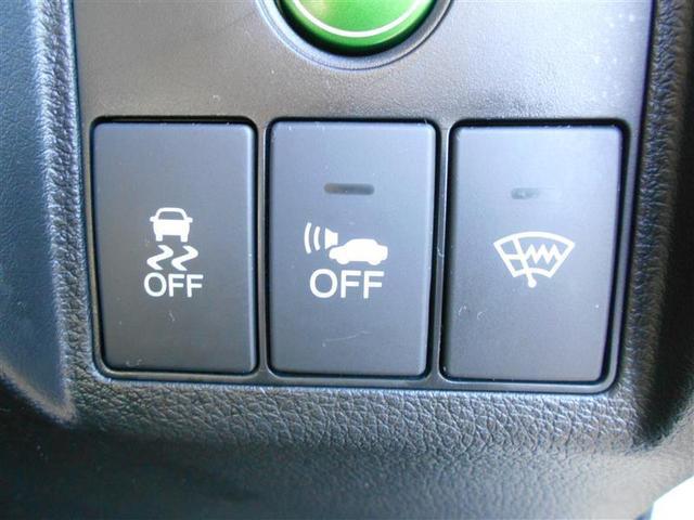 ハイブリッドZ ロングラン保証付き車両 エマージェンシーストップシグナル LEDランプ TVナビ 地デジTV ETC車載器 クルコン メモリナビ DVD再生 スマートキー CD ABS キーレス 横滑り防止装置(22枚目)
