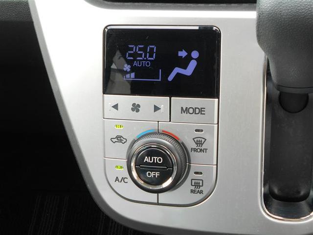 C X SAIII トヨタ認定中古車 メモリーナビ ETC スマートキー 衝突軽減ブレーキ キーレス CD(8枚目)