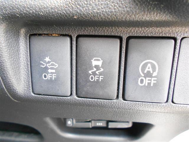C X SAIII トヨタ認定中古車 メモリーナビ ETC スマートキー 衝突軽減ブレーキ キーレス CD(19枚目)