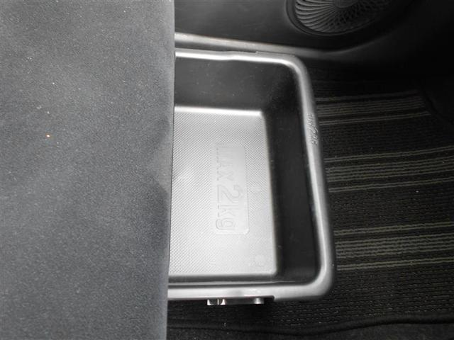 C X SAIII トヨタ認定中古車 メモリーナビ ETC スマートキー 衝突軽減ブレーキ キーレス CD(21枚目)