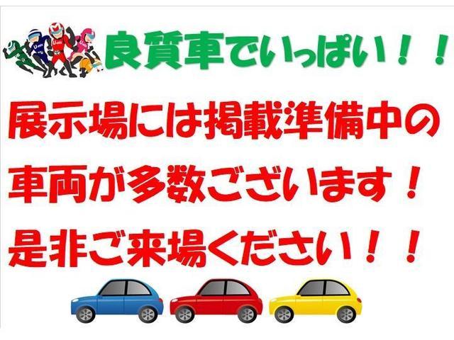 C X SAIII トヨタ認定中古車 メモリーナビ ETC スマートキー 衝突軽減ブレーキ キーレス CD(25枚目)