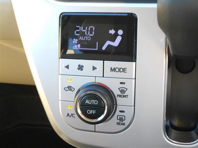スタイルX SAII ロングラン保証付き車両 リアカメラ ナビTV AAC エコアイドル ETC メモリーナビ CD スマートキー ワンセグ イモビライザー ABS キーフリ 衝突回避軽減 パワステ 横滑防止(8枚目)