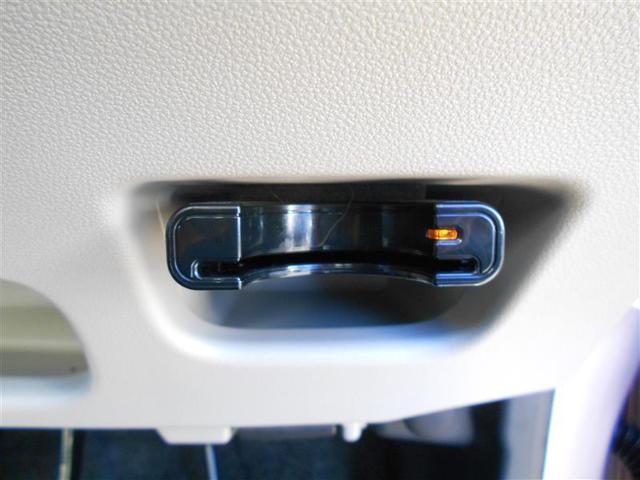 スタイルX SAII ロングラン保証付き車両 リアカメラ ナビTV AAC エコアイドル ETC メモリーナビ CD スマートキー ワンセグ イモビライザー ABS キーフリ 衝突回避軽減 パワステ 横滑防止(17枚目)