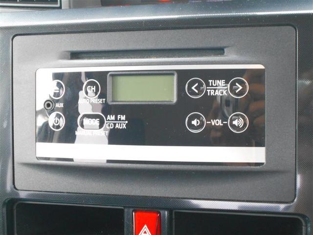 G S トヨタ認定中古車  サポカーS オートクルーズ キーレスエントリー CD ETC ABS 盗難防止システム エアバッグ エコアイドル スマートキ 両自ドア 整備記録簿(7枚目)