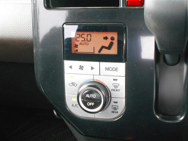 G S トヨタ認定中古車  サポカーS オートクルーズ キーレスエントリー CD ETC ABS 盗難防止システム エアバッグ エコアイドル スマートキ 両自ドア 整備記録簿(8枚目)