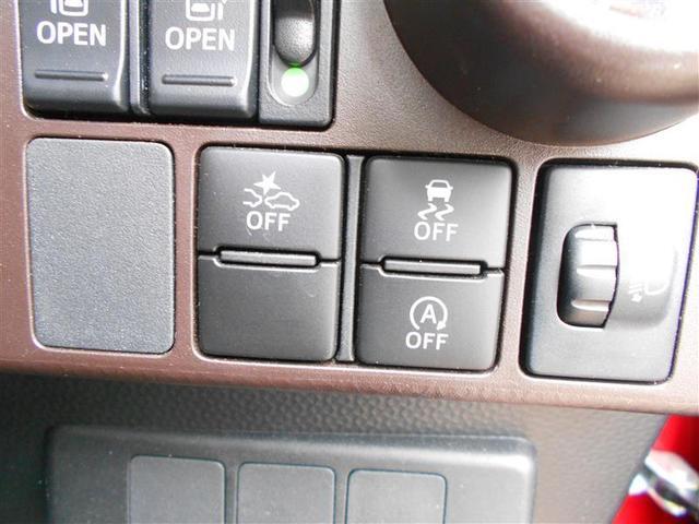G S トヨタ認定中古車  サポカーS オートクルーズ キーレスエントリー CD ETC ABS 盗難防止システム エアバッグ エコアイドル スマートキ 両自ドア 整備記録簿(21枚目)