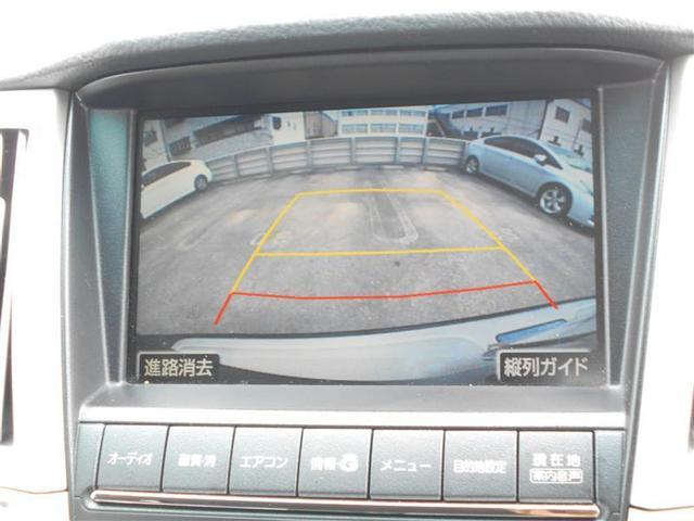 プレミアムSパッケージ トヨタ認定中古車 レザーシート Bカメ クルコン HDDナビ 4WD ETC HID ナビTV スマートキー パワーシート フルセグ(7枚目)