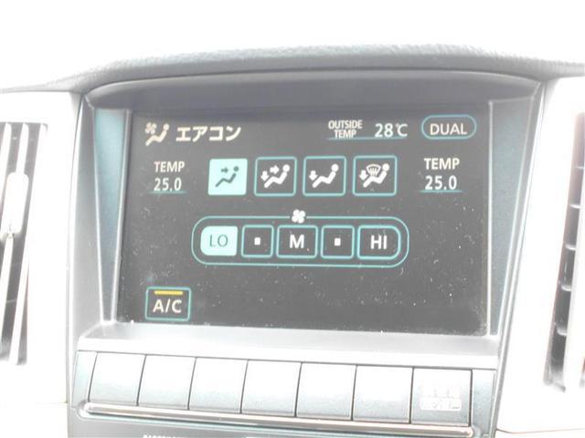 プレミアムSパッケージ トヨタ認定中古車 レザーシート Bカメ クルコン HDDナビ 4WD ETC HID ナビTV スマートキー パワーシート フルセグ(8枚目)