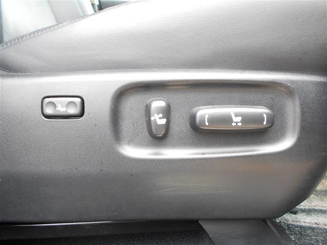 プレミアムSパッケージ トヨタ認定中古車 レザーシート Bカメ クルコン HDDナビ 4WD ETC HID ナビTV スマートキー パワーシート フルセグ(15枚目)