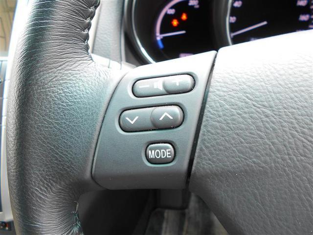 プレミアムSパッケージ トヨタ認定中古車 レザーシート Bカメ クルコン HDDナビ 4WD ETC HID ナビTV スマートキー パワーシート フルセグ(18枚目)