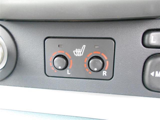 プレミアムSパッケージ トヨタ認定中古車 レザーシート Bカメ クルコン HDDナビ 4WD ETC HID ナビTV スマートキー パワーシート フルセグ(23枚目)