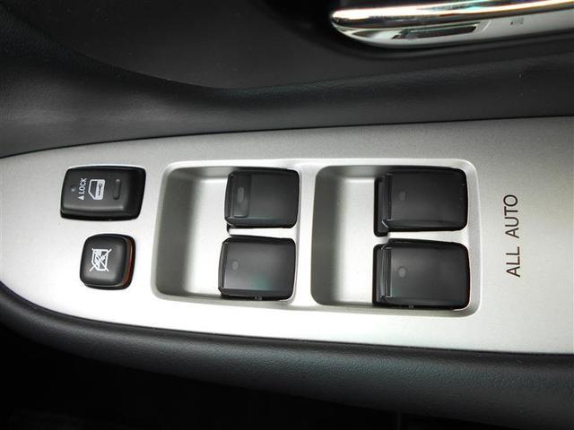 プレミアムSパッケージ トヨタ認定中古車 レザーシート Bカメ クルコン HDDナビ 4WD ETC HID ナビTV スマートキー パワーシート フルセグ(25枚目)